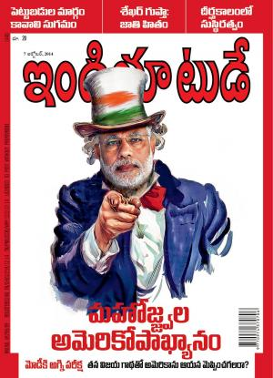 India Today Telugu-7th October 2014