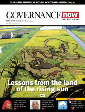 Governancenow Volume 5 issue 17 - Read on ipad, iphone, smart phone and tablets.