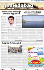 30 September, 2014 - Read on ipad, iphone, smart phone and tablets.