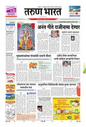 TARUN BHARAT - Read on ipad, iphone, smart phone and tablets