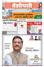 30th Sep Buldhana - Read on ipad, iphone, smart phone and tablets.
