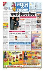 30-09-2014 - Read on ipad, iphone, smart phone and tablets.