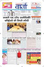 30-09-2014 Hindi - Read on ipad, iphone, smart phone and tablets.