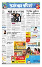 01-10-2014 - Read on ipad, iphone, smart phone and tablets.