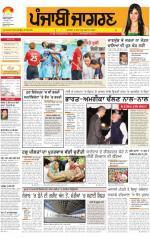 Gurdaspur : Punjabi jagran News :1st october 2014 - Read on ipad, iphone, smart phone and tablets.