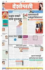 1st Oct Buldhana - Read on ipad, iphone, smart phone and tablets.