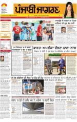 Ludhiana : Punjabi jagran News :1st october 2014 - Read on ipad, iphone, smart phone and tablets.