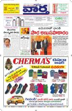 01-10-2014 Main - Read on ipad, iphone, smart phone and tablets.