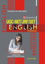 UGC-NET/JRF/SET English (Paper-II)