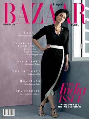 Harper's Bazaar-October 2014 - Read on ipad, iphone, smart phone and tablets.