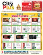 Vol-9, Issue-3,  Oct 01, 2014 - Read on ipad, iphone, smart phone and tablets.