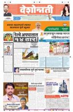 2nd Oct Nanded - Read on ipad, iphone, smart phone and tablets.