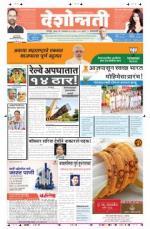 2nd Oct Amravati - Read on ipad, iphone, smart phone and tablets.