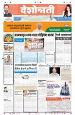 2nd Oct Akola - Read on ipad, iphone, smart phone and tablets.