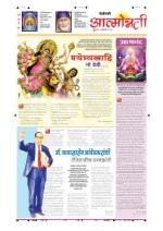 2nd Oct Attmonnati - Read on ipad, iphone, smart phone and tablets.