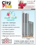 MALAD, Vol - 6, Issue -1, OCTOBER 03 - OCTOBER 09, 2014 - Read on ipad, iphone, smart phone and tablets.