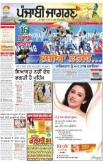 Tarantaran : Punjabi jagran News :3rd october 2014 - Read on ipad, iphone, smart phone and tablets.