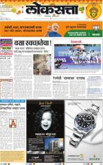 03-10-2014 - Read on ipad, iphone, smart phone and tablets.