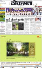 04-10-2014 - Read on ipad, iphone, smart phone and tablets.