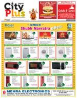Vol-9, Issue-4, Oct 01, 2014 - Read on ipad, iphone, smart phone and tablets.