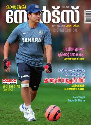 Sports-2014 October - Read on ipad, iphone, smart phone and tablets.