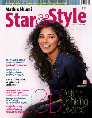 Star & Style-2014 October - Read on ipad, iphone, smart phone and tablets.