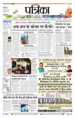 06-10-2014 - Read on ipad, iphone, smart phone and tablets.