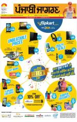 Ludhiana Dehat : Punjabi jagran News : 6th October 2014 - Read on ipad, iphone, smart phone and tablets.