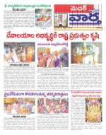 02-10-2014 - Read on ipad, iphone, smart phone and tablets.