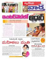 05-10-2014 - Read on ipad, iphone, smart phone and tablets.