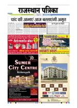 07-10-2014 - Read on ipad, iphone, smart phone and tablets.