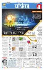 08-10-2014 - Read on ipad, iphone, smart phone and tablets.