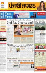Sangrur\Barnala : Punjabi jagran News : 9th October 2014 - Read on ipad, iphone, smart phone and tablets.