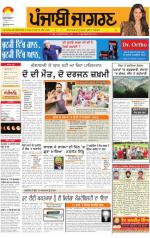 Doaba : Punjabi jagran News : 9th October 2014 - Read on ipad, iphone, smart phone and tablets.