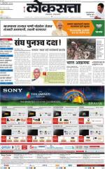 09-10-2014 - Read on ipad, iphone, smart phone and tablets.