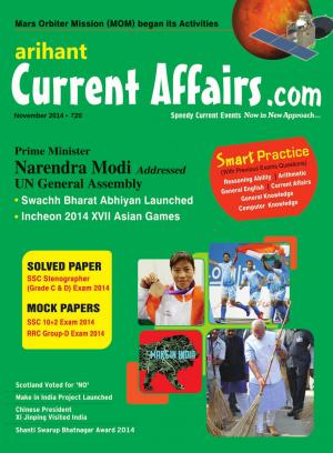 Current Affairs.com - Read on ipad, iphone, smart phone and tablets.