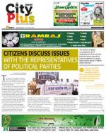 Vol-6,Issue-41,Dt.Oct.09-15,2014 - Read on ipad, iphone, smart phone and tablets.