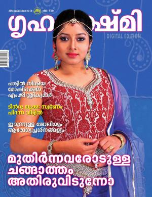 Grihalakshmi-2014 Ocober 16-30 - Read on ipad, iphone, smart phone and tablets.