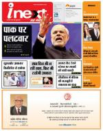 10.09.14 - Read on ipad, iphone, smart phone and tablets.
