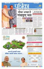 10-10-2014 - Read on ipad, iphone, smart phone and tablets.
