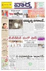 10-10-2014 Main - Read on ipad, iphone, smart phone and tablets.