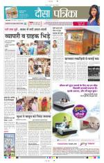 11-10-2014 - Read on ipad, iphone, smart phone and tablets.