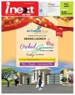 12.10.14 - Read on ipad, iphone, smart phone and tablets.