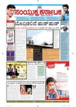 October, 12, 2014, Bangalore - Read on ipad, iphone, smart phone and tablets.