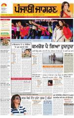 Ludhiana : Punjabi jagran News : 13th October 2014 - Read on ipad, iphone, smart phone and tablets.