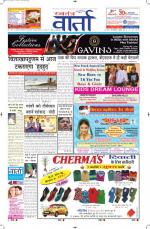 12-10-2014 Hindi - Read on ipad, iphone, smart phone and tablets.