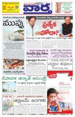 12-10-2014 Main - Read on ipad, iphone, smart phone and tablets.