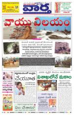 13-10-2014 Main - Read on ipad, iphone, smart phone and tablets.