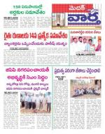 12-10-2014 - Read on ipad, iphone, smart phone and tablets.