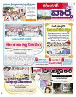 13-10-2014 - Read on ipad, iphone, smart phone and tablets.